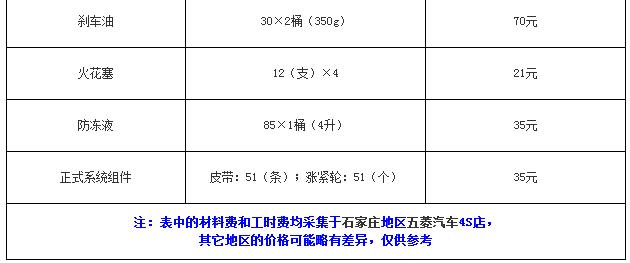 image/zixun/cms/783152159607885824.png