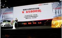 探秘北京车展:2014款江淮和悦上市