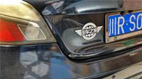 车主分享  MG6修理后备箱漏水问题