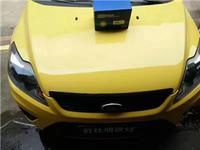车主分享  经典福克斯改双光透镜氙气灯