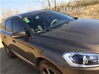 沃尔沃XC60平淡无奇的豪车。