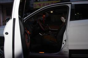 海马S5 2014款 1.6L 手动智乐型高清图片