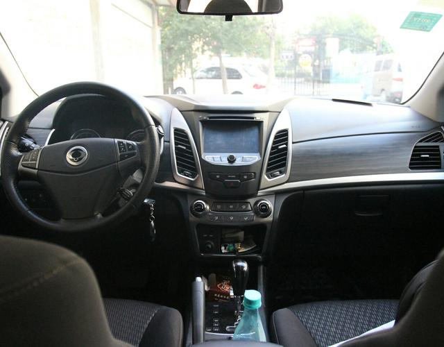 精真估提供二手车柯兰多(进口) 2015款 2.0L 自动 四驱致享版