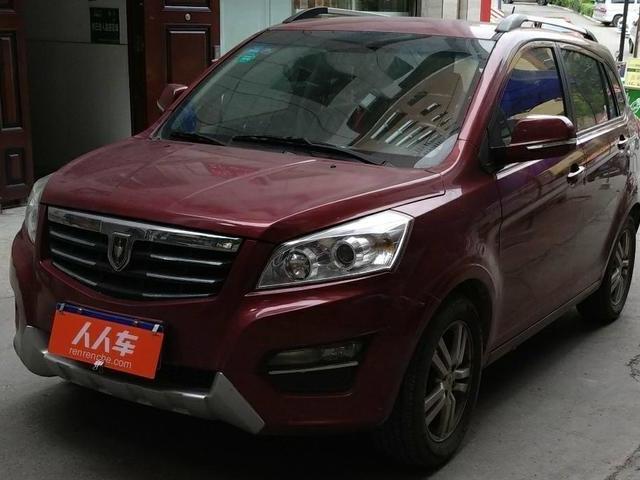 智尚S30