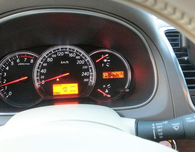 精真估提供二手车天籁 2010款 2.0L CVT XL周年纪念版