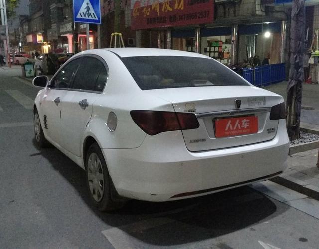 精真估提供二手车荣威350 2010款 1.5L 自动 S讯达版