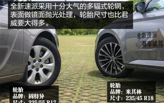 image/zixun/cms/763929768872775680.png