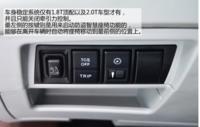 纳智捷5 Sedan:中控台功能强大\空间宽敞