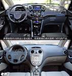 二手车性价比极高的选择 2013款和悦RS