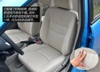 解读低配车 二手车理念S1 1.3L手动舒适型