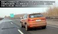奥迪Q3:品质的本土化提升 底盘中国式调校
