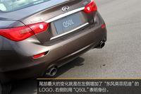 东风英菲尼迪Q50L购车推荐之配置差异对比