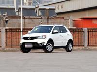 2016北京车展发布 柯兰多柴油版 (16.98万起)