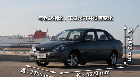 image/zixun/cms/762573816365977600.png