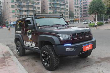 二手北京40图片