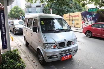 二手东风小康K17 2009款 1.0L基本型AF10-06图片