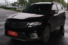 吉利汽车-远景SUV 2016款 1.3T CVT旗舰型