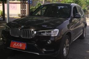 宝马-X3 2014款 xDrive20i X设计套装