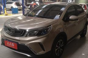 吉利汽车-远景X3 2017款 1.5L 自动尊贵型