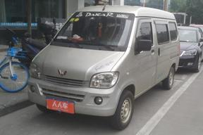 五菱汽车-五菱之光 2013款 1.0L基本型
