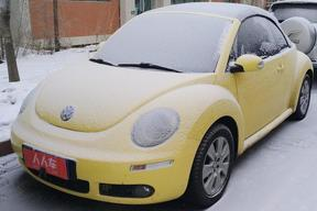 大众-甲壳虫 2006款 2.0 敞篷豪华版