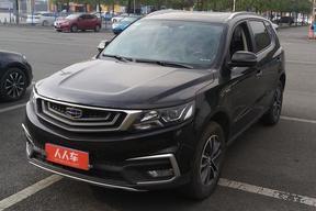 吉利汽车-远景SUV 2018款 1.4T CVT 4G互联旗舰型