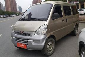 五菱汽车-五菱荣光 2011款 1.2L基本型