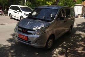 五菱汽车-五菱荣光V 2015款 1.2L标准型封闭货车