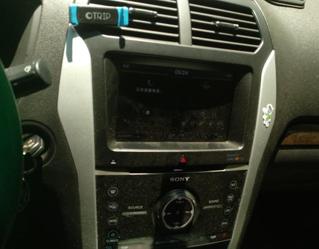 福特探险者 [进口] 2013款 3.5L 自动 四驱 尊享型