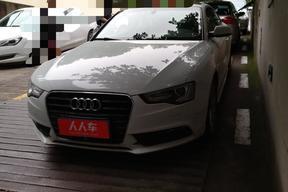 奥迪-奥迪A5 2014款 Coupe 45 TFSI
