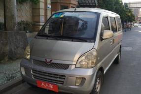 五菱汽车-五菱荣光 2009款 1.2L基本型