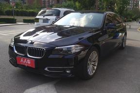 宝马-宝马5系 2014款 525Li 豪华设计套装