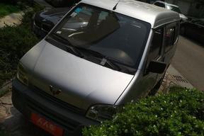 五菱汽车-五菱之光 2015款 1.2L 标准型LSI