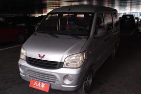 五菱汽车-五菱之光 2010款 1.0L新版实用型短车身
