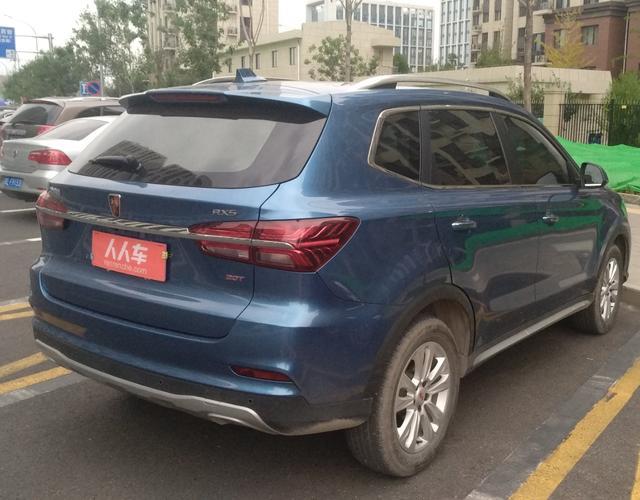 荣威RX5 2016款 1.5T 自动 20T旗舰版 (国Ⅴ)