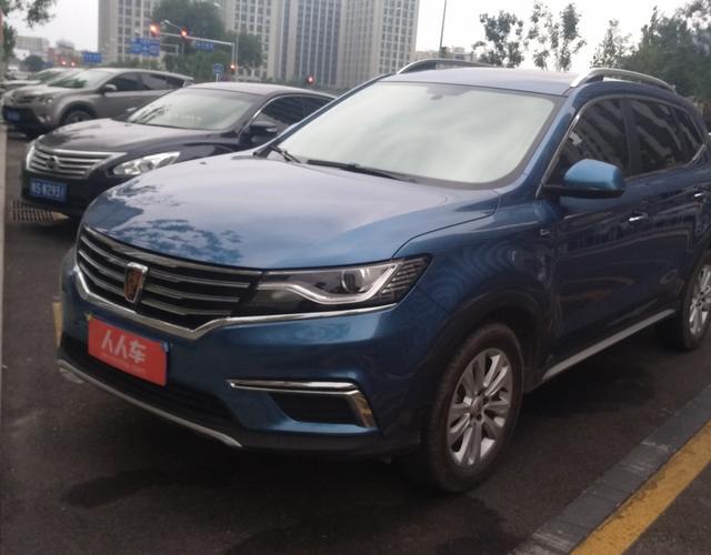 荣威2016款 1.5T 自动 20T旗舰版 (国Ⅴ)