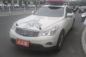 英菲尼迪-英菲尼迪EX 2011款 EX35