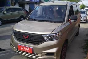 五菱汽车-五菱宏光V 2019款 1.5L基本型L2B