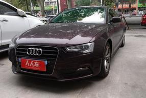 奥迪-奥迪A5 2013款 Coupe 40 TFSI