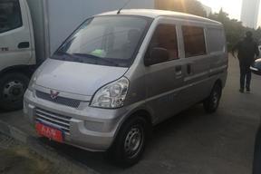 五菱汽车-五菱荣光 2011款 1.2L货运基本型