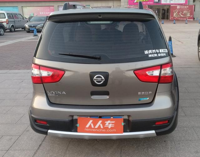 日产骊威 2013款 1.6L 手动 XL劲锐版舒适型 (国Ⅳ)