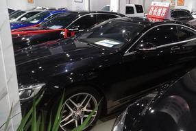 奔驰-奔驰S级 2016款 S 400 4MATIC 轿跑版