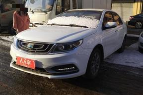 吉利汽车-远景 2017款 1.5L 自动幸福版