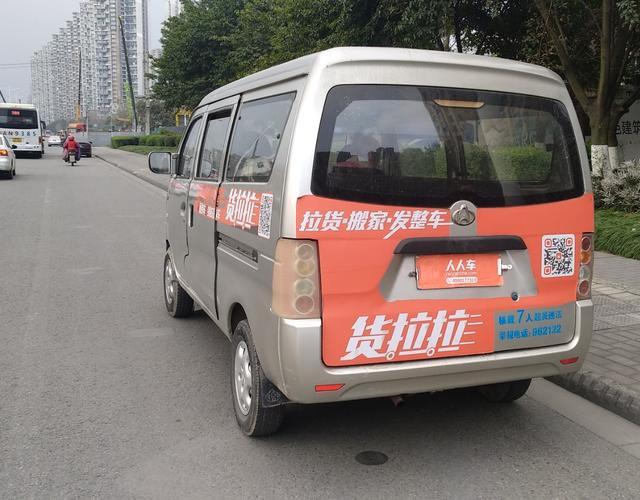 长安之星S460 2009款 1.0L 手动 7座 基本型 (国Ⅲ)
