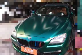 宝马-宝马6系 2013款 改款 650i xDrive敞篷轿跑车