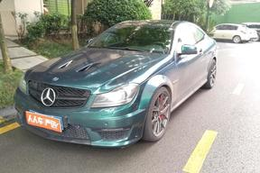 奔驰-奔驰C级AMG 2014款 AMG C 63 Coupe Edition 507