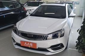 吉利汽车-帝豪 2019款 领军版 1.5L CVT尊贵型