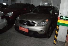 英菲尼迪-英菲尼迪EX 2010款 EX25 尊雅版