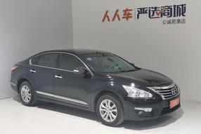 日产-天籁 2013款 2.0L XL舒适版