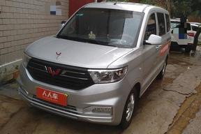 五菱汽车-五菱宏光V 2019款 1.5L标准型L2B